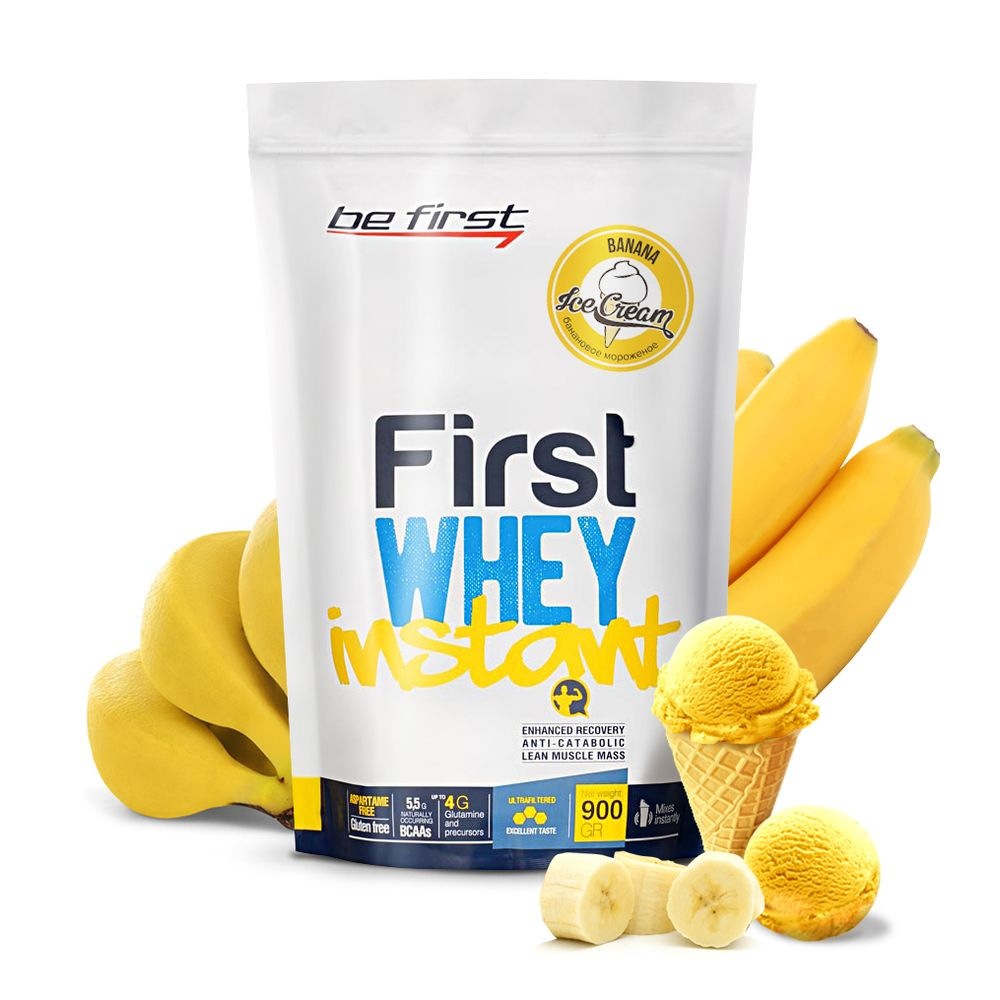 be first First Whey instant 3