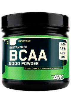 BCAA 5000 power